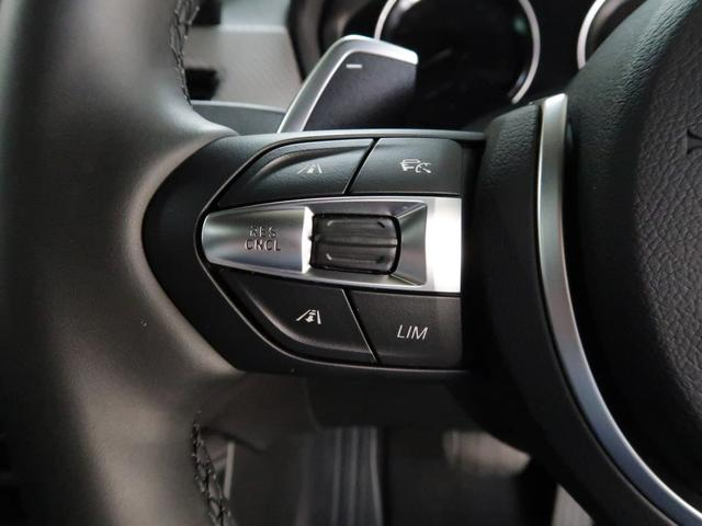 xDrive 20i MスポーツX ハイラインパック 電動パノラマサンルーフ 黒革 フロント電動シート アクティブクルーズ セレクトパッケージ アドバンスドアクティブセーフティーパッケージ ワイヤレスチャージング 20AW(13枚目)