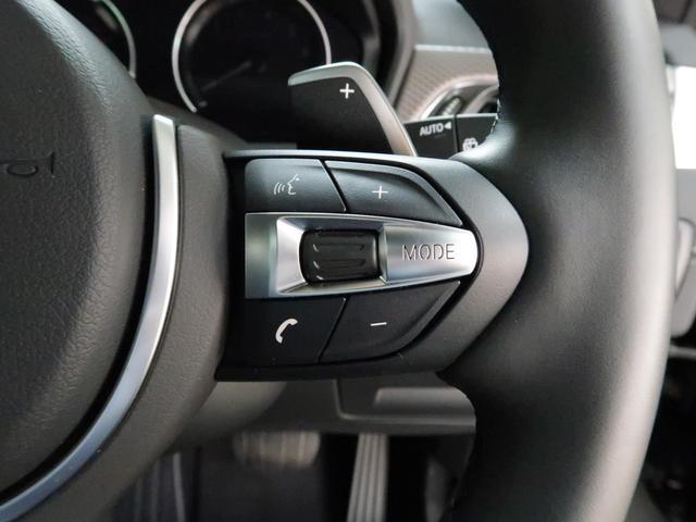 xDrive 20i MスポーツX ハイラインパック 電動パノラマサンルーフ 黒革 フロント電動シート アクティブクルーズ セレクトパッケージ アドバンスドアクティブセーフティーパッケージ ワイヤレスチャージング 20AW(14枚目)