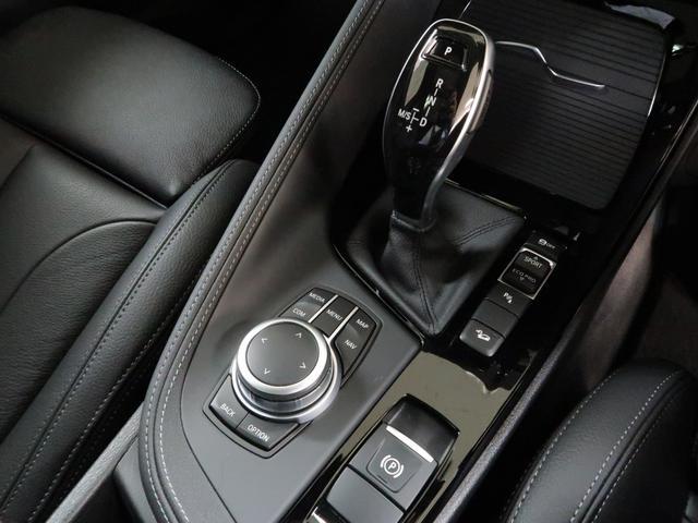 xDrive 20i MスポーツX ハイラインパック 電動パノラマサンルーフ 黒革 フロント電動シート アクティブクルーズ セレクトパッケージ アドバンスドアクティブセーフティーパッケージ ワイヤレスチャージング 20AW(15枚目)
