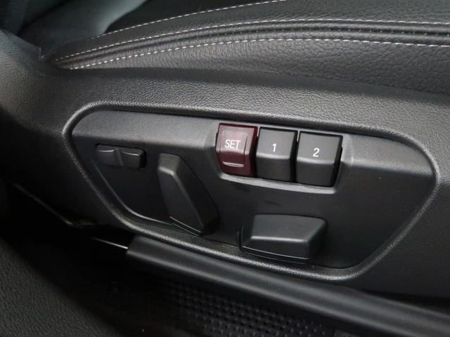 xDrive 20i MスポーツX ハイラインパック 電動パノラマサンルーフ 黒革 フロント電動シート アクティブクルーズ セレクトパッケージ アドバンスドアクティブセーフティーパッケージ ワイヤレスチャージング 20AW(17枚目)