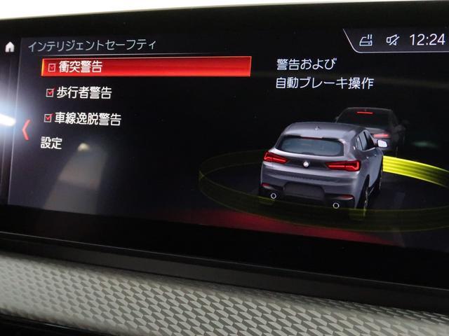 xDrive 20i MスポーツX ハイラインパック 電動パノラマサンルーフ 黒革 フロント電動シート アクティブクルーズ セレクトパッケージ アドバンスドアクティブセーフティーパッケージ ワイヤレスチャージング 20AW(20枚目)
