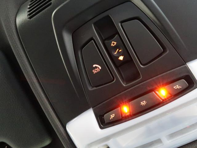 xDrive 20i MスポーツX ハイラインパック 電動パノラマサンルーフ 黒革 フロント電動シート アクティブクルーズ セレクトパッケージ アドバンスドアクティブセーフティーパッケージ ワイヤレスチャージング 20AW(21枚目)