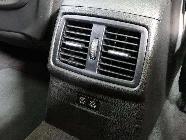xDrive 20i MスポーツX ハイラインパック 電動パノラマサンルーフ 黒革 フロント電動シート アクティブクルーズ セレクトパッケージ アドバンスドアクティブセーフティーパッケージ ワイヤレスチャージング 20AW(22枚目)