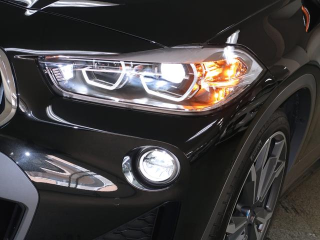 xDrive 20i MスポーツX ハイラインパック 電動パノラマサンルーフ 黒革 フロント電動シート アクティブクルーズ セレクトパッケージ アドバンスドアクティブセーフティーパッケージ ワイヤレスチャージング 20AW(25枚目)