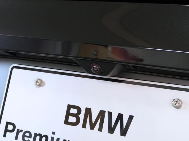 xDrive 20i MスポーツX ハイラインパック 電動パノラマサンルーフ 黒革 フロント電動シート アクティブクルーズ セレクトパッケージ アドバンスドアクティブセーフティーパッケージ ワイヤレスチャージング 20AW(27枚目)