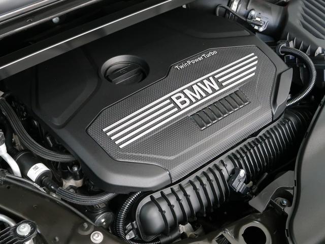 xDrive 20i MスポーツX ハイラインパック 電動パノラマサンルーフ 黒革 フロント電動シート アクティブクルーズ セレクトパッケージ アドバンスドアクティブセーフティーパッケージ ワイヤレスチャージング 20AW(29枚目)