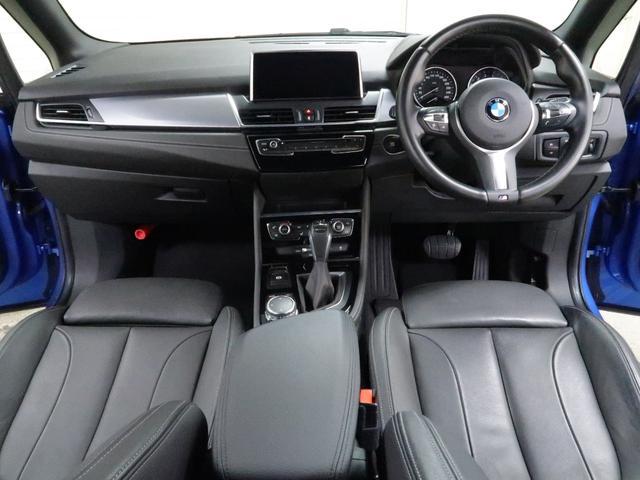 225xeアクティブツアラー Mスポーツ BMW認定中古車 アドバンスドアクティブセーフティパッケージ アクティブクルーズ ヘッドアップディスプレイ 黒革 17インチAW(6枚目)