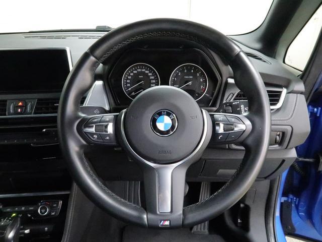 225xeアクティブツアラー Mスポーツ BMW認定中古車 アドバンスドアクティブセーフティパッケージ アクティブクルーズ ヘッドアップディスプレイ 黒革 17インチAW(8枚目)