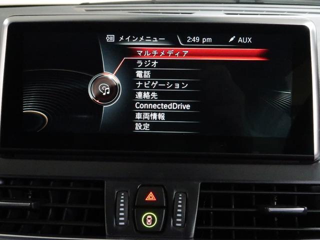 225xeアクティブツアラー Mスポーツ BMW認定中古車 アドバンスドアクティブセーフティパッケージ アクティブクルーズ ヘッドアップディスプレイ 黒革 17インチAW(9枚目)