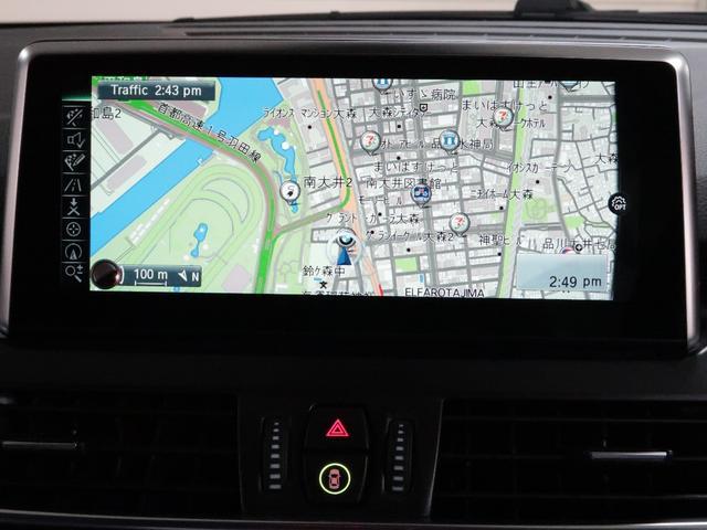 225xeアクティブツアラー Mスポーツ BMW認定中古車 アドバンスドアクティブセーフティパッケージ アクティブクルーズ ヘッドアップディスプレイ 黒革 17インチAW(10枚目)