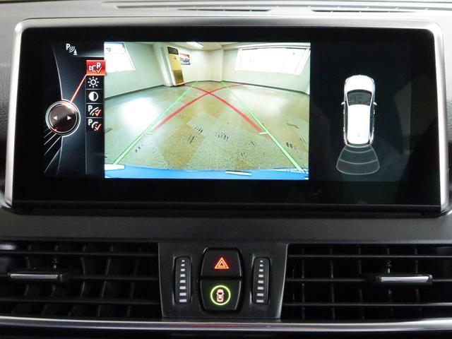 225xeアクティブツアラー Mスポーツ BMW認定中古車 アドバンスドアクティブセーフティパッケージ アクティブクルーズ ヘッドアップディスプレイ 黒革 17インチAW(11枚目)