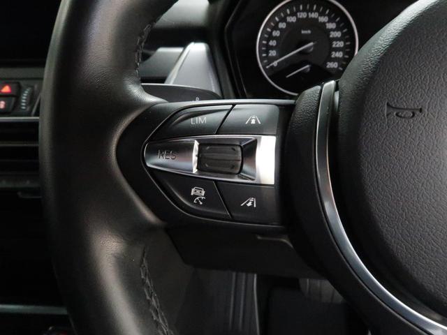 225xeアクティブツアラー Mスポーツ BMW認定中古車 アドバンスドアクティブセーフティパッケージ アクティブクルーズ ヘッドアップディスプレイ 黒革 17インチAW(12枚目)