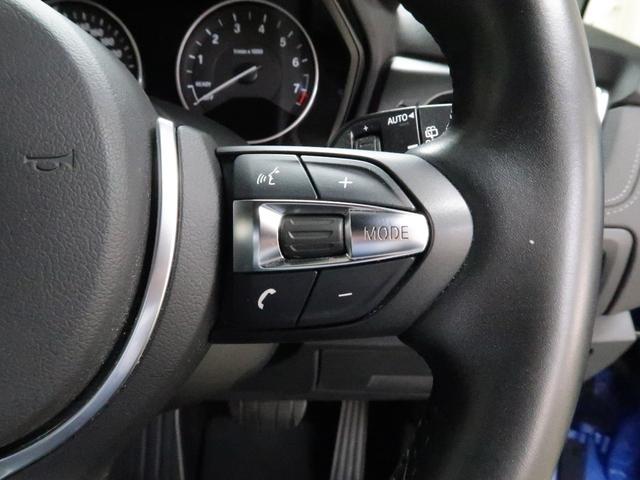 225xeアクティブツアラー Mスポーツ BMW認定中古車 アドバンスドアクティブセーフティパッケージ アクティブクルーズ ヘッドアップディスプレイ 黒革 17インチAW(13枚目)