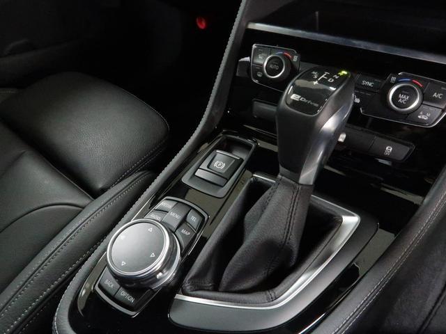 225xeアクティブツアラー Mスポーツ BMW認定中古車 アドバンスドアクティブセーフティパッケージ アクティブクルーズ ヘッドアップディスプレイ 黒革 17インチAW(14枚目)