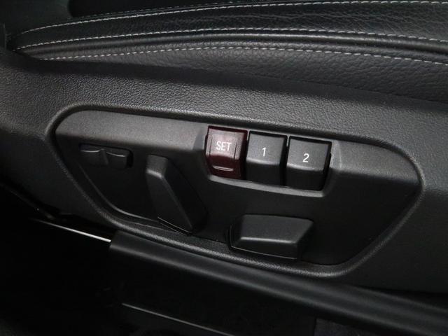 225xeアクティブツアラー Mスポーツ BMW認定中古車 アドバンスドアクティブセーフティパッケージ アクティブクルーズ ヘッドアップディスプレイ 黒革 17インチAW(16枚目)