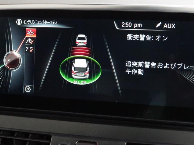 225xeアクティブツアラー Mスポーツ BMW認定中古車 アドバンスドアクティブセーフティパッケージ アクティブクルーズ ヘッドアップディスプレイ 黒革 17インチAW(19枚目)
