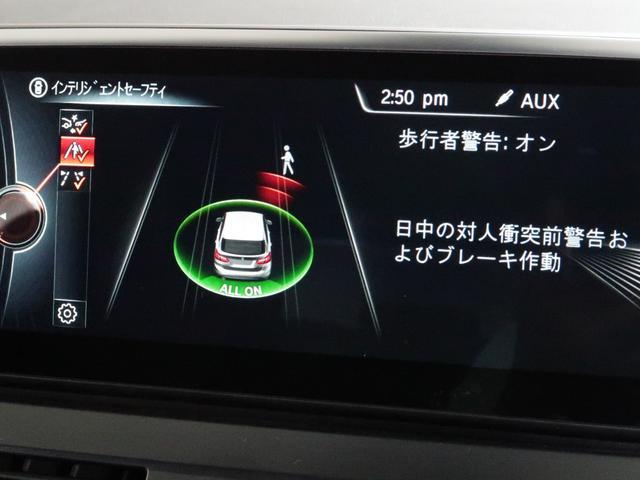 225xeアクティブツアラー Mスポーツ BMW認定中古車 アドバンスドアクティブセーフティパッケージ アクティブクルーズ ヘッドアップディスプレイ 黒革 17インチAW(20枚目)