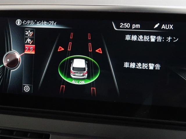 225xeアクティブツアラー Mスポーツ BMW認定中古車 アドバンスドアクティブセーフティパッケージ アクティブクルーズ ヘッドアップディスプレイ 黒革 17インチAW(21枚目)