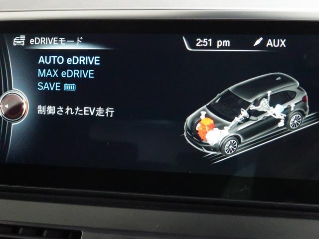 225xeアクティブツアラー Mスポーツ BMW認定中古車 アドバンスドアクティブセーフティパッケージ アクティブクルーズ ヘッドアップディスプレイ 黒革 17インチAW(22枚目)