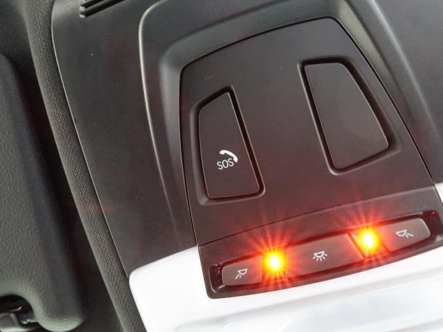 225xeアクティブツアラー Mスポーツ BMW認定中古車 アドバンスドアクティブセーフティパッケージ アクティブクルーズ ヘッドアップディスプレイ 黒革 17インチAW(23枚目)
