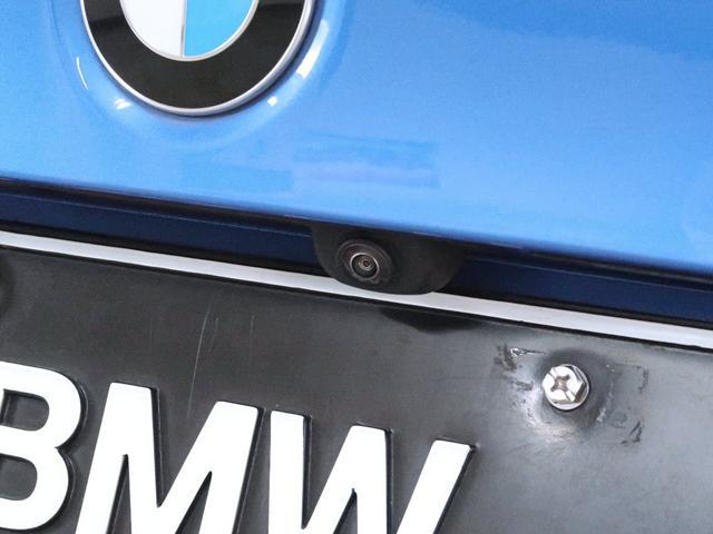 225xeアクティブツアラー Mスポーツ BMW認定中古車 アドバンスドアクティブセーフティパッケージ アクティブクルーズ ヘッドアップディスプレイ 黒革 17インチAW(30枚目)