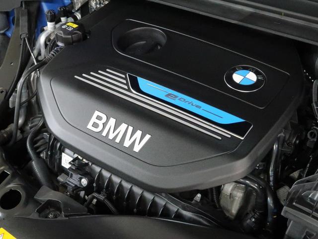225xeアクティブツアラー Mスポーツ BMW認定中古車 アドバンスドアクティブセーフティパッケージ アクティブクルーズ ヘッドアップディスプレイ 黒革 17インチAW(32枚目)