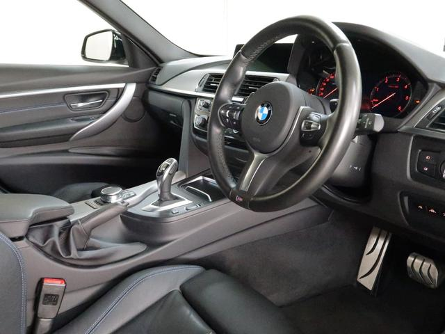 320dツーリング Mスポーツ エディションシャドー BMW認定中古車 1年保証 マルチディスプレイメーター ブラックグリル 黒革 19インチAW(3枚目)