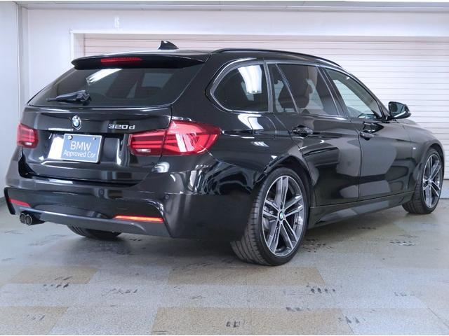 320dツーリング Mスポーツ エディションシャドー BMW認定中古車 1年保証 マルチディスプレイメーター ブラックグリル 黒革 19インチAW(4枚目)