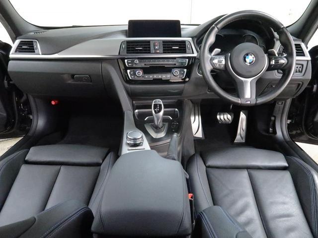 320dツーリング Mスポーツ エディションシャドー BMW認定中古車 1年保証 マルチディスプレイメーター ブラックグリル 黒革 19インチAW(6枚目)