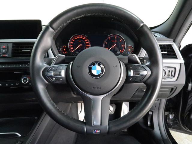 320dツーリング Mスポーツ エディションシャドー BMW認定中古車 1年保証 マルチディスプレイメーター ブラックグリル 黒革 19インチAW(8枚目)