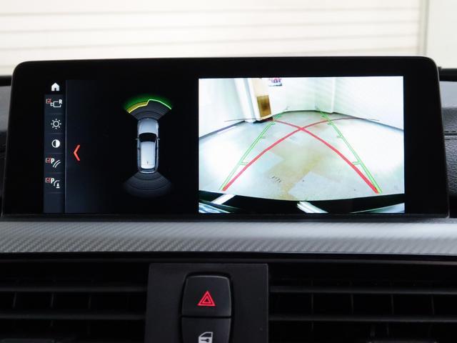 320dツーリング Mスポーツ エディションシャドー BMW認定中古車 1年保証 マルチディスプレイメーター ブラックグリル 黒革 19インチAW(11枚目)
