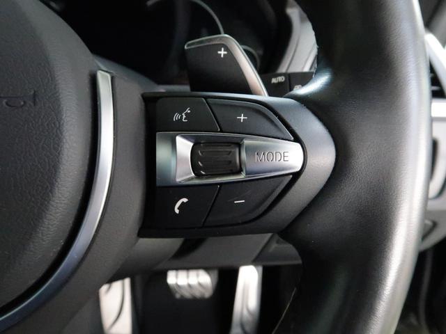320dツーリング Mスポーツ エディションシャドー BMW認定中古車 1年保証 マルチディスプレイメーター ブラックグリル 黒革 19インチAW(13枚目)