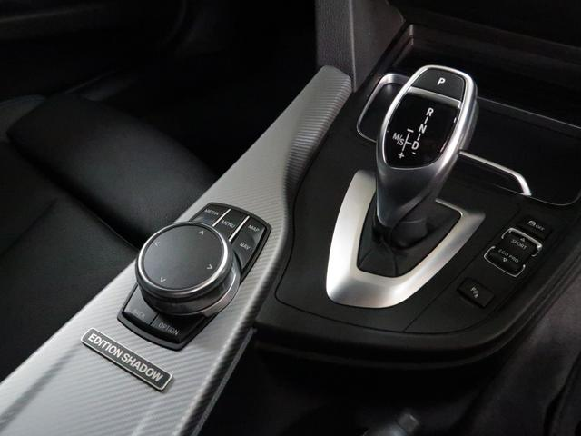 320dツーリング Mスポーツ エディションシャドー BMW認定中古車 1年保証 マルチディスプレイメーター ブラックグリル 黒革 19インチAW(14枚目)