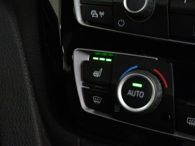 320dツーリング Mスポーツ エディションシャドー BMW認定中古車 1年保証 マルチディスプレイメーター ブラックグリル 黒革 19インチAW(16枚目)