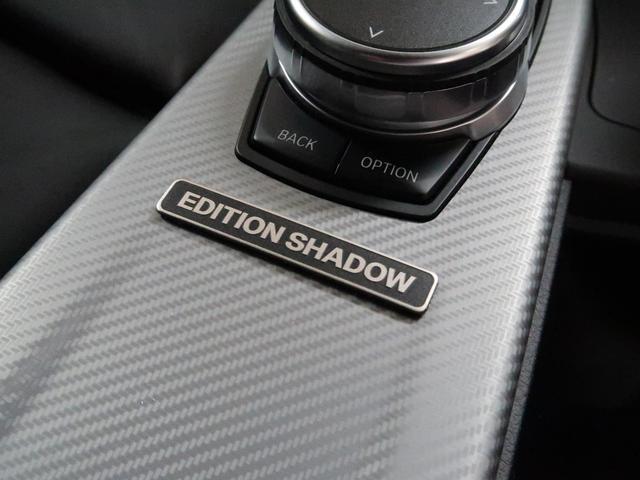 320dツーリング Mスポーツ エディションシャドー BMW認定中古車 1年保証 マルチディスプレイメーター ブラックグリル 黒革 19インチAW(17枚目)