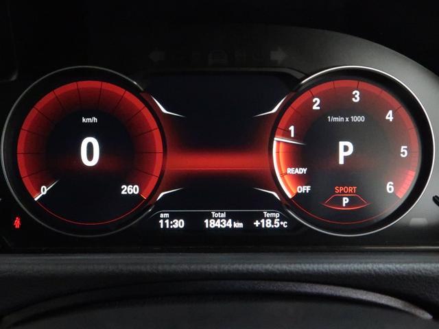320dツーリング Mスポーツ エディションシャドー BMW認定中古車 1年保証 マルチディスプレイメーター ブラックグリル 黒革 19インチAW(18枚目)