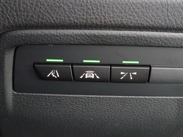 320dツーリング Mスポーツ エディションシャドー BMW認定中古車 1年保証 マルチディスプレイメーター ブラックグリル 黒革 19インチAW(20枚目)