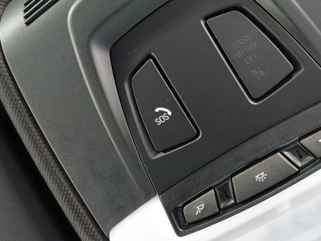 320dツーリング Mスポーツ エディションシャドー BMW認定中古車 1年保証 マルチディスプレイメーター ブラックグリル 黒革 19インチAW(22枚目)