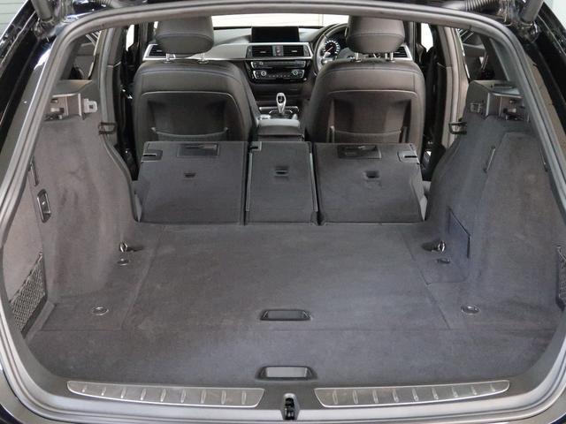 320dツーリング Mスポーツ エディションシャドー BMW認定中古車 1年保証 マルチディスプレイメーター ブラックグリル 黒革 19インチAW(23枚目)
