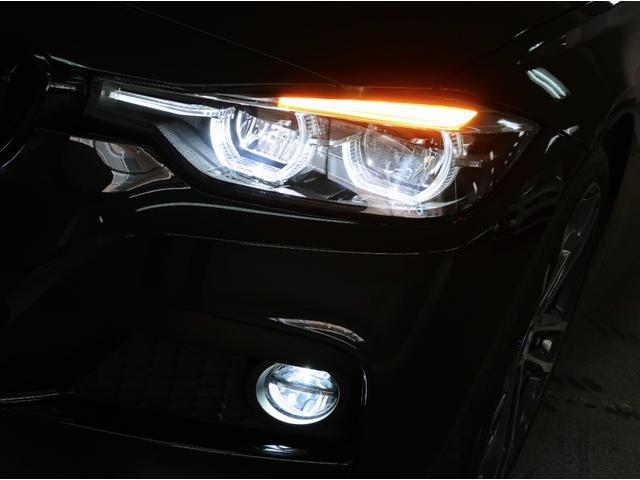 320dツーリング Mスポーツ エディションシャドー BMW認定中古車 1年保証 マルチディスプレイメーター ブラックグリル 黒革 19インチAW(25枚目)