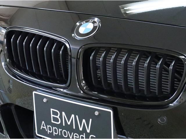 320dツーリング Mスポーツ エディションシャドー BMW認定中古車 1年保証 マルチディスプレイメーター ブラックグリル 黒革 19インチAW(26枚目)