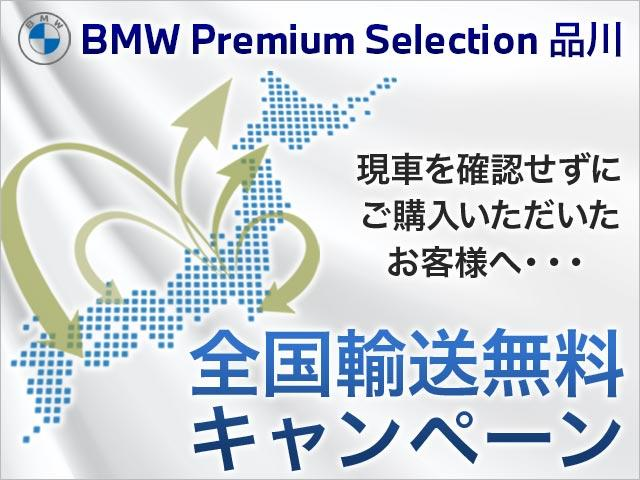 320d ラグジュアリー BMW認定中古車 1年保証 ストレージパッケージ 黒革 17インチAW(2枚目)
