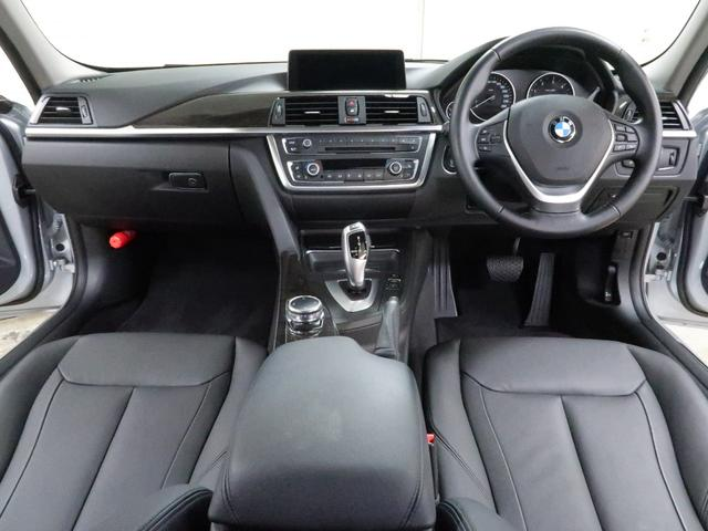 320d ラグジュアリー BMW認定中古車 1年保証 ストレージパッケージ 黒革 17インチAW(6枚目)
