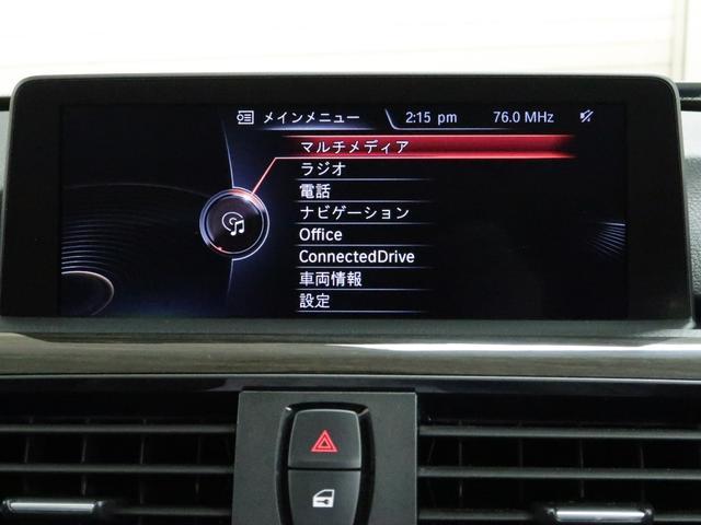 320d ラグジュアリー BMW認定中古車 1年保証 ストレージパッケージ 黒革 17インチAW(9枚目)