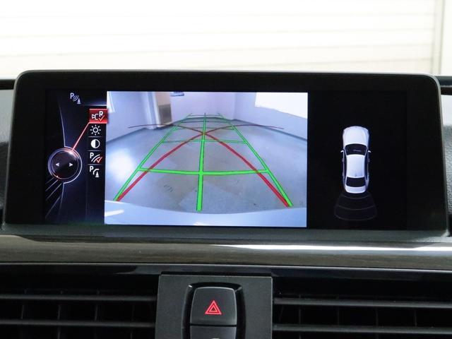 320d ラグジュアリー BMW認定中古車 1年保証 ストレージパッケージ 黒革 17インチAW(11枚目)