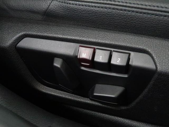 320d ラグジュアリー BMW認定中古車 1年保証 ストレージパッケージ 黒革 17インチAW(15枚目)