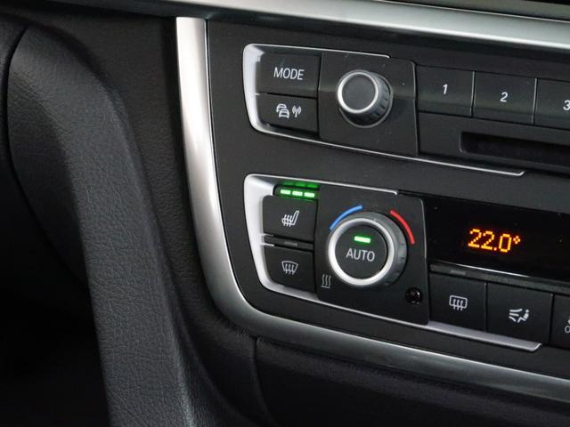 320d ラグジュアリー BMW認定中古車 1年保証 ストレージパッケージ 黒革 17インチAW(16枚目)