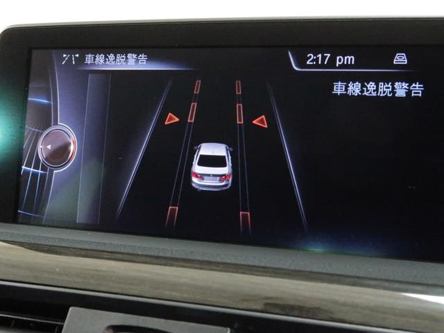 320d ラグジュアリー BMW認定中古車 1年保証 ストレージパッケージ 黒革 17インチAW(18枚目)