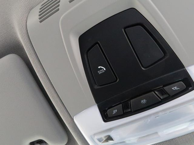 320d ラグジュアリー BMW認定中古車 1年保証 ストレージパッケージ 黒革 17インチAW(20枚目)