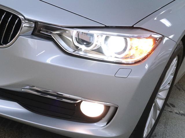 320d ラグジュアリー BMW認定中古車 1年保証 ストレージパッケージ 黒革 17インチAW(22枚目)